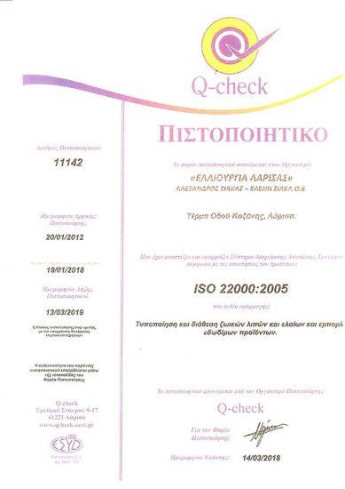q-check